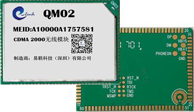 QM02 模塊