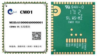 CM01 模塊
